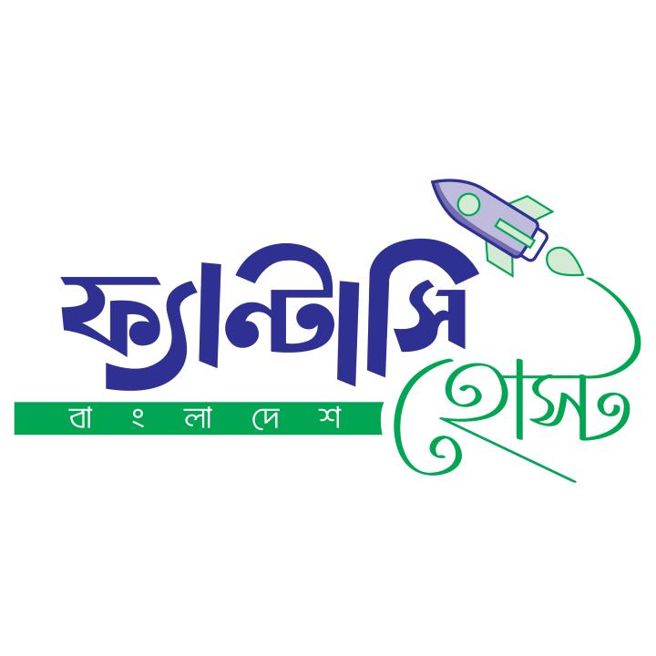 FantasyHostBangladesh-logo