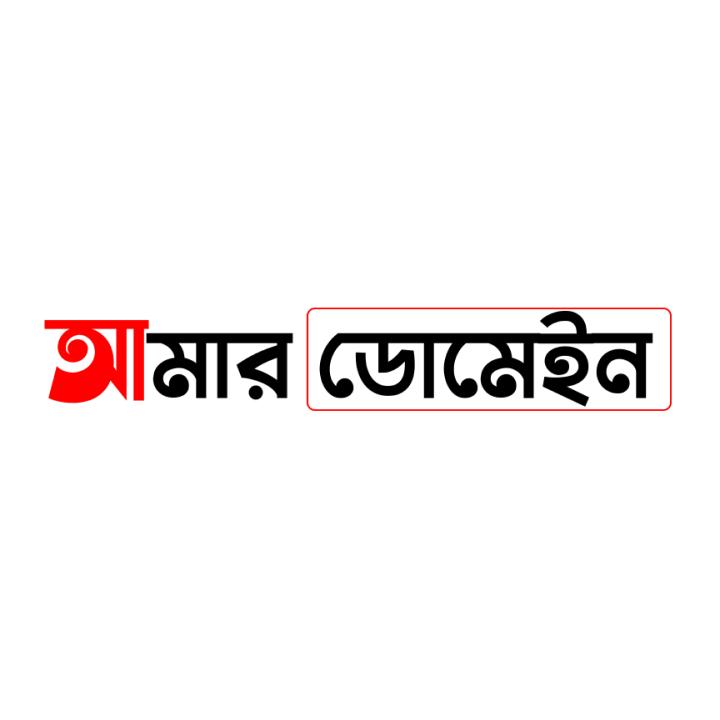 Amar-Domain-logo